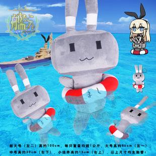 Preorder ตุ๊กตา ป้อมปืนเรือรบ Rensouhou Chan