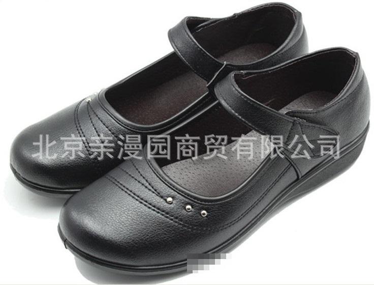 พร๊อพรองเท้านักเรียนหญิงญี่ปุ่น