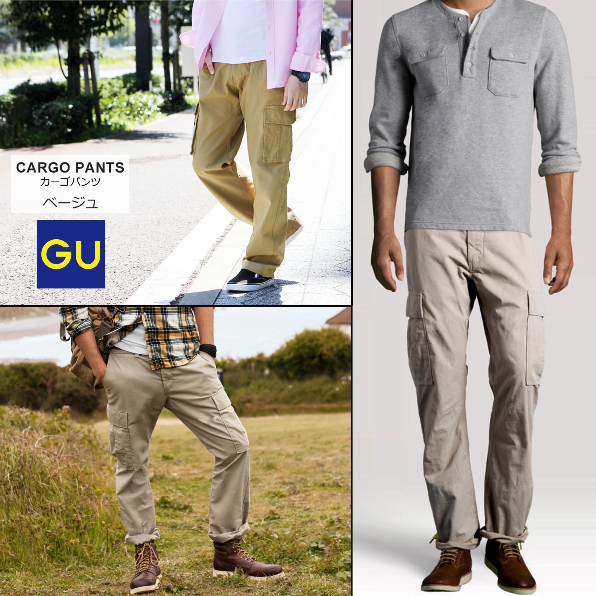 GU Cargo Pant