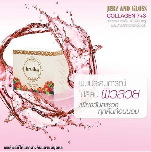 Jerz & Gloss