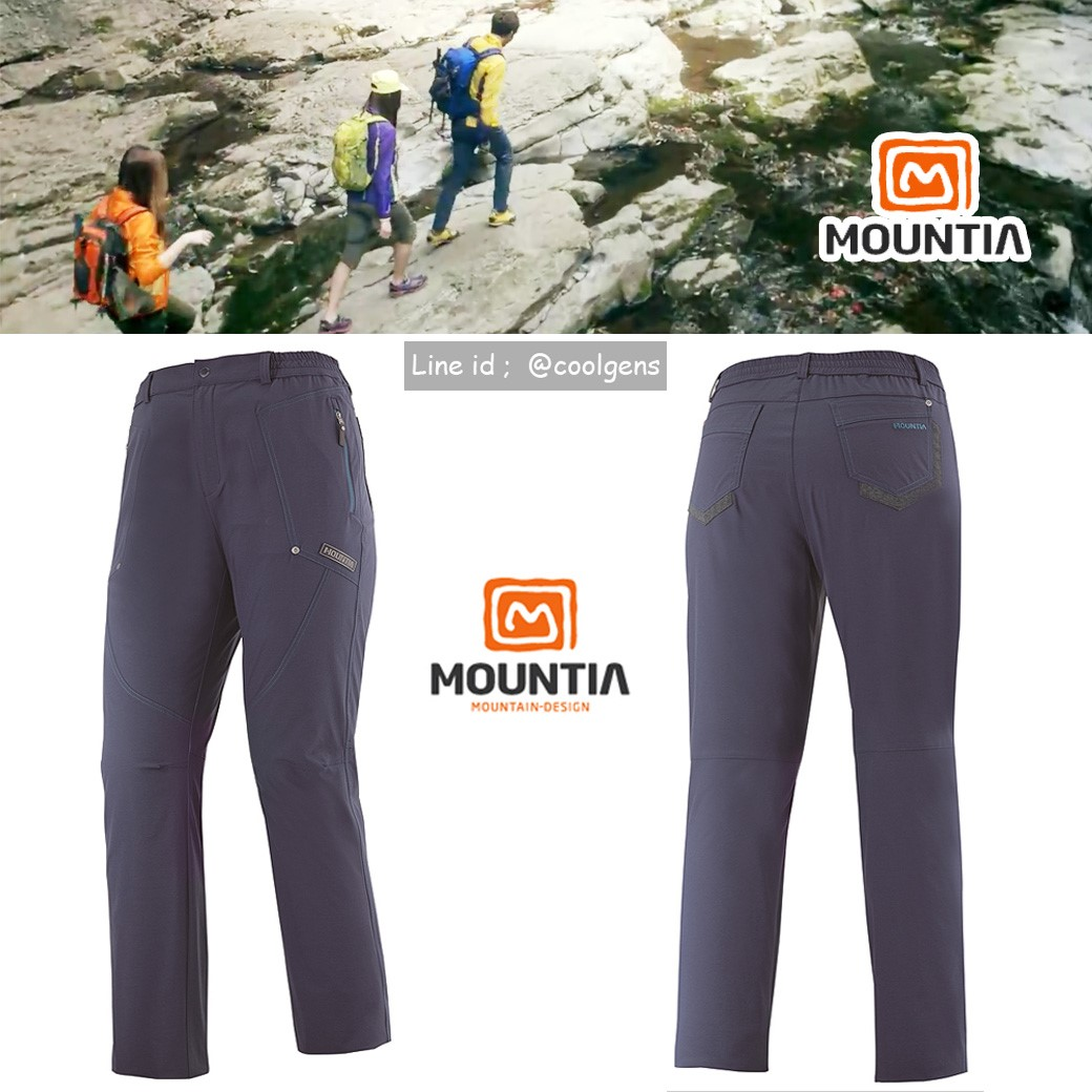Mountia Men's Danube Pant