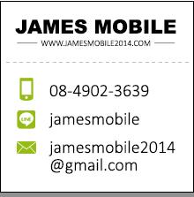 James MObile www.jamesmobile2014.com 08-4902-3639 jamesmobile jamesmobile2014 @gmail.com