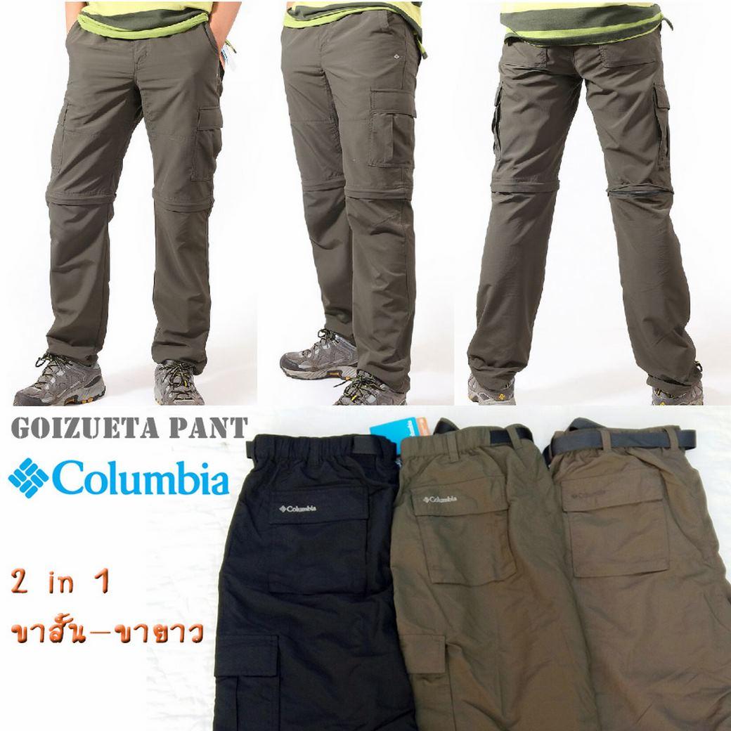Columbia Goizueta Convertible Pant