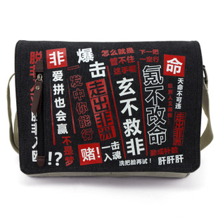Preorder กระเป๋าสะพายข้าง Kantai Collection
