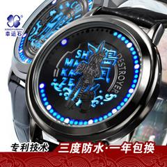 Preorder นาฬิกาหน้าจอสัมผัส LED Kantai Collection