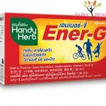 SAND M Ener-G แฮนดี้เฮิร์บ เอนเนอร์-จี บรรจุ 48 ซอง ราคา 735 บาท ส่งฟรี EMS