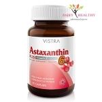 Vistra Astaxanthin 6 mg. วิสทร้า แอสตาแซนธีน 6 มก.30 แคปซูล ราคา 650 บาท ส่งฟรี