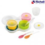ชุดจานหลุมสำหรับเริ่มป้อน Richell Weaning Starter Set ราคา 725 บาท ส่งฟรี