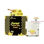 B'secret Forest Honey Bee Cream บี ซีเคร็ท ฟอเรสท์ ฮันนี่ บี ครีม ครีมน้ำผึ้งป่า 15 กรัม ราคา 345 บาท ส่งฟรี