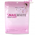 Snail White Mask Shot สเนลไวท์ มาส์ก ช็อต*1 แพค บรรจุ 5 แผ่น ส่งฟรี ลทบ.