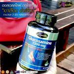 Auswelllife Glucosamine 1500 mg. ออสเวลล์ไลฟ์ กลูโคซามีน 60 เม็ด 1 กระปุกๆละ 1,100 บาท ส่งฟรี EMS