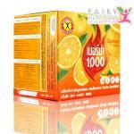 Naturegift berna 1,000 (เนเจอร์กิฟ เบอร์น่า 1,000) รสส้ม 3 กล่อง 360 บาท ส่งฟรี ลทบ.