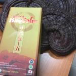 Lingzhigo หลินจือโกะ บรรจุ 30 เม็ด 1 กล่องๆละ 1,285 บาท ส่งฟรี ลทบ.