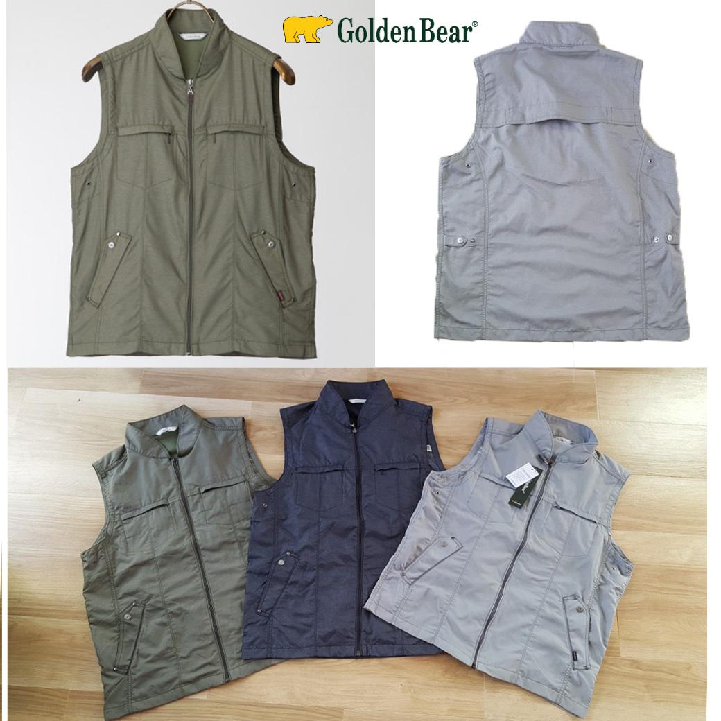 Golden Bear Vest