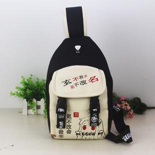 Preorder กระเป๋าสะพายข้าง Kantai Collection คันไตคอลเลกชัน[สาวปืนระเบิด]