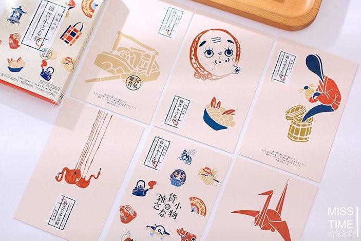 โปสการ์ด - Japan