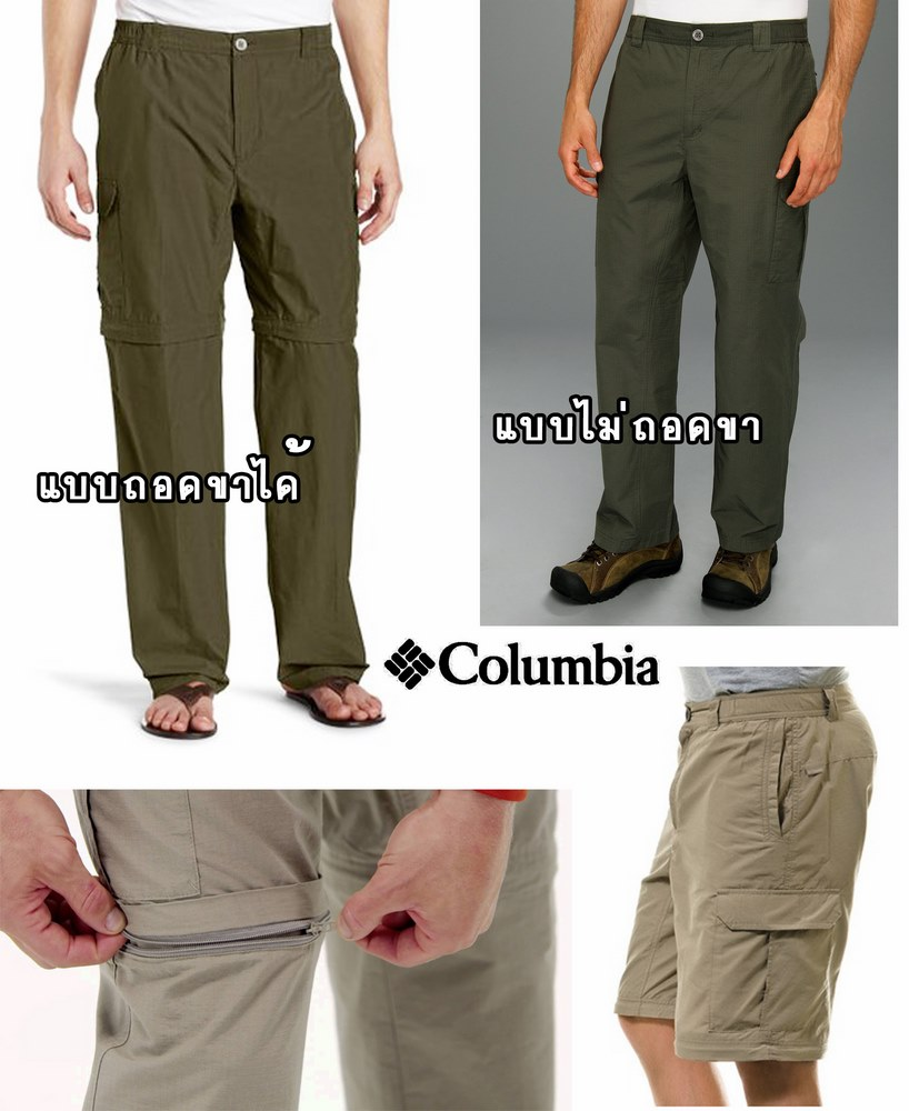 Columbia Crested Butte Cargo Pant