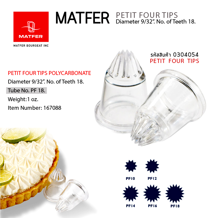 Matfer PF18 PPETIT FOUR TIPS POLYCARBONATE TUBES (167088)