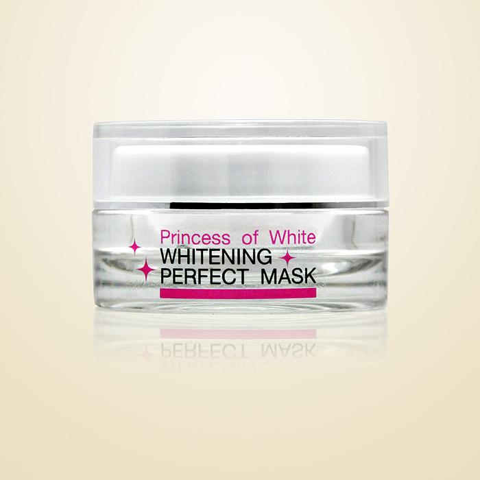 PRINCESS OF WHITE | ครีมพอกหน้าเจ้าหญิงปรับผิวขาว