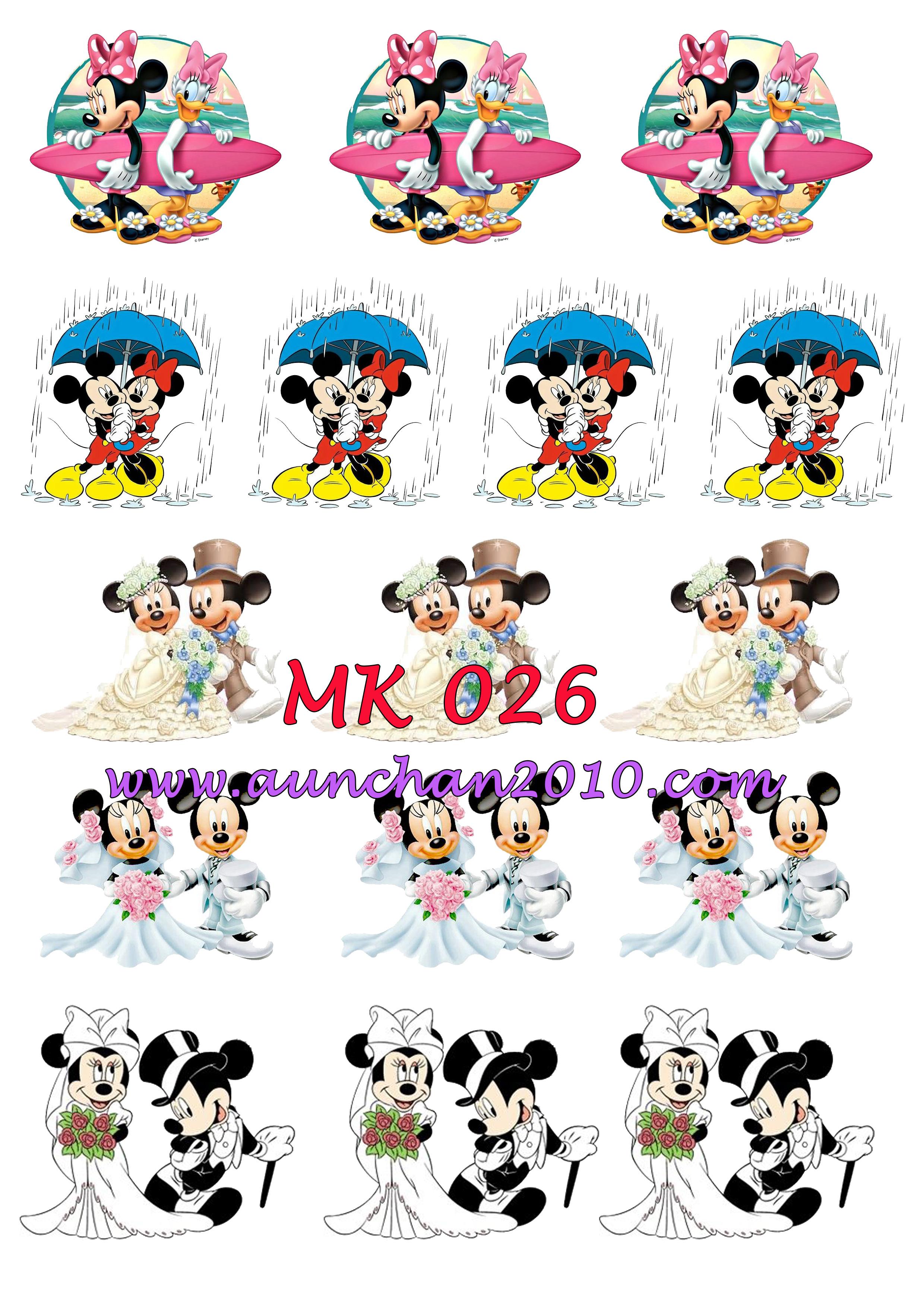 MK026 กระดาษแนพกิ้น 21x30ซม. ลายมิคกี้เม้าส์