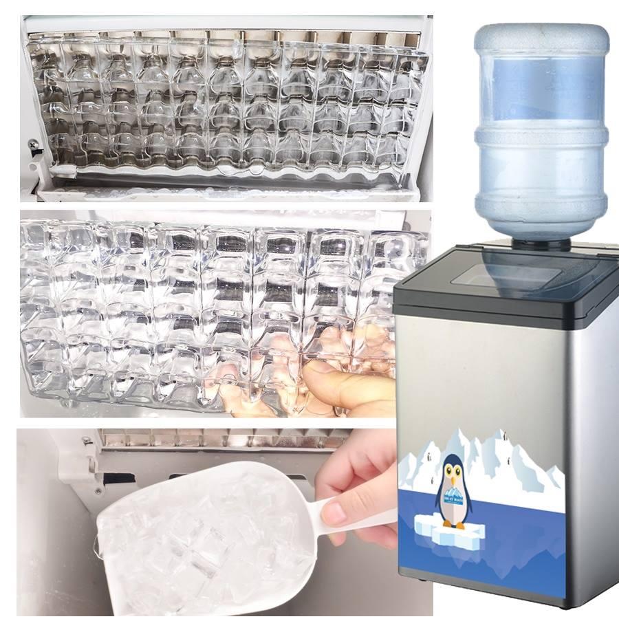 เครื่องทำน้ำแข็ง 40-50 กิโลกรัม (ถังด้านบน)