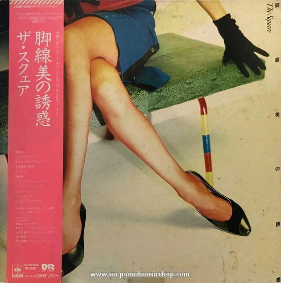 The Square - Kyakusenbi No Yuhwaku (Temptation of Legs)