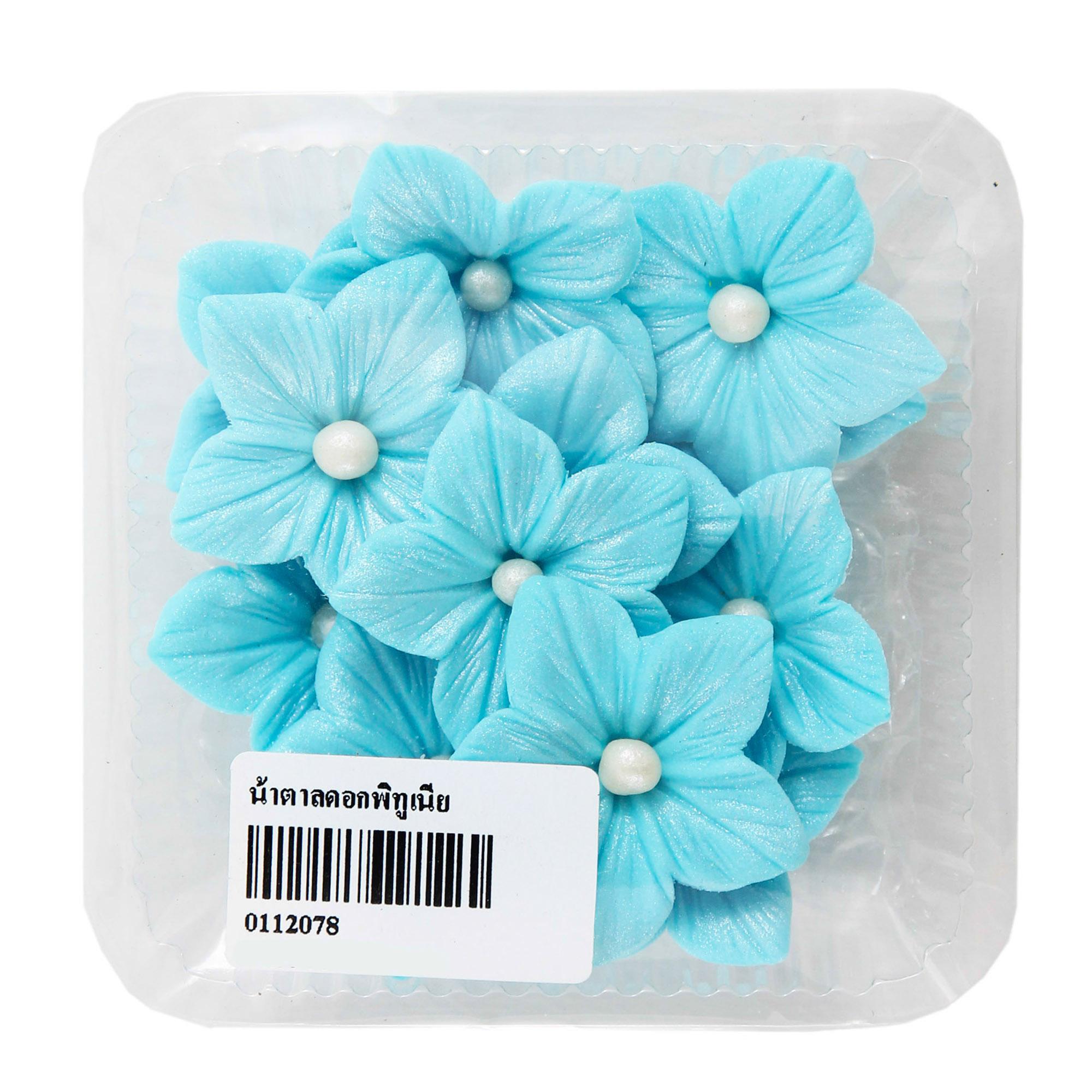 น้ำตาลรูปดอกพิทูเนีย สีฟ้า (น้ำตาลตกแต่งหน้าเค้ก)