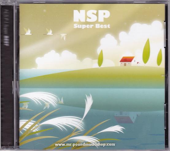N.S.P - Super Best