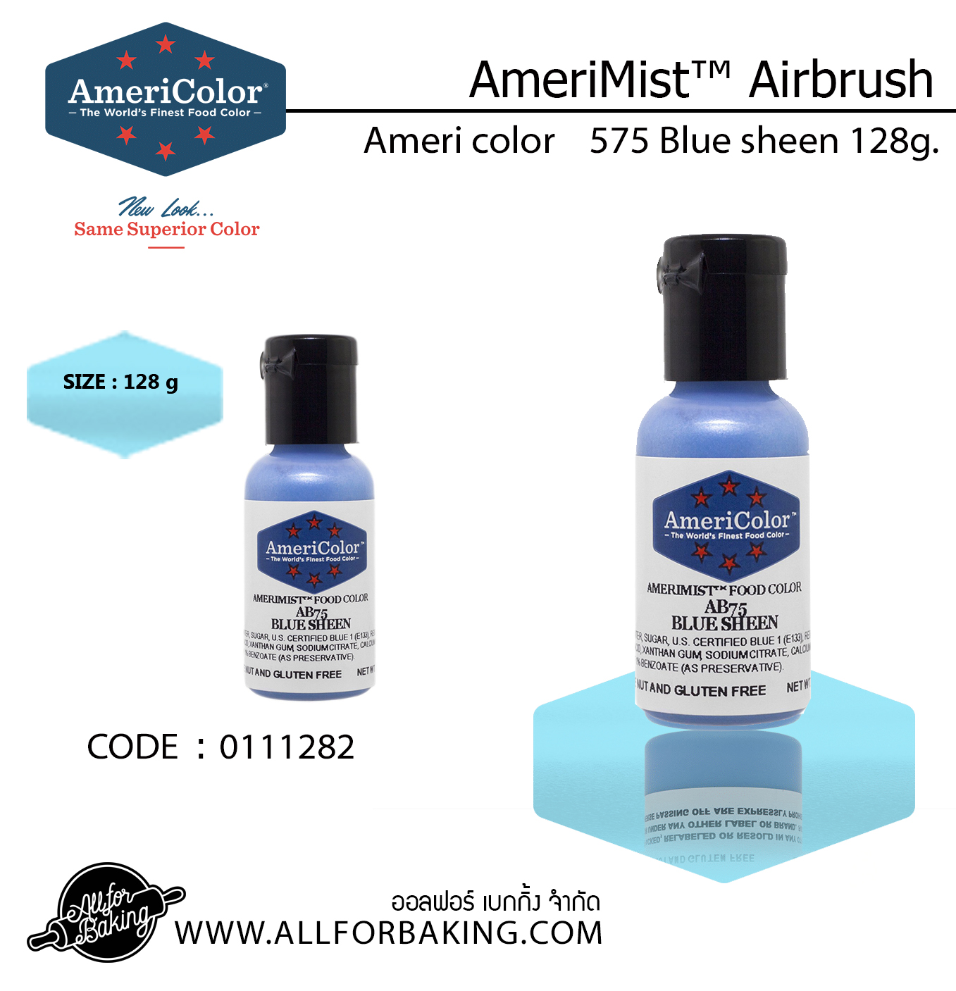 Ameri color 575 Blue sheen 128 g (128 g)