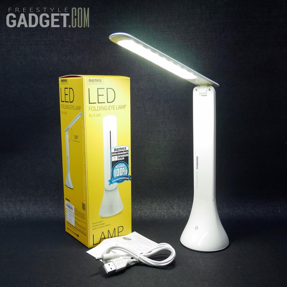 Remax LED Lamp - โคมไฟเอนกประสงค์พับเก็บได้