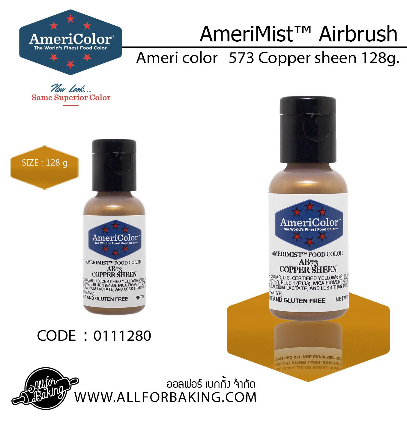 Ameri color 573 Copper sheen 128g. (128 g)