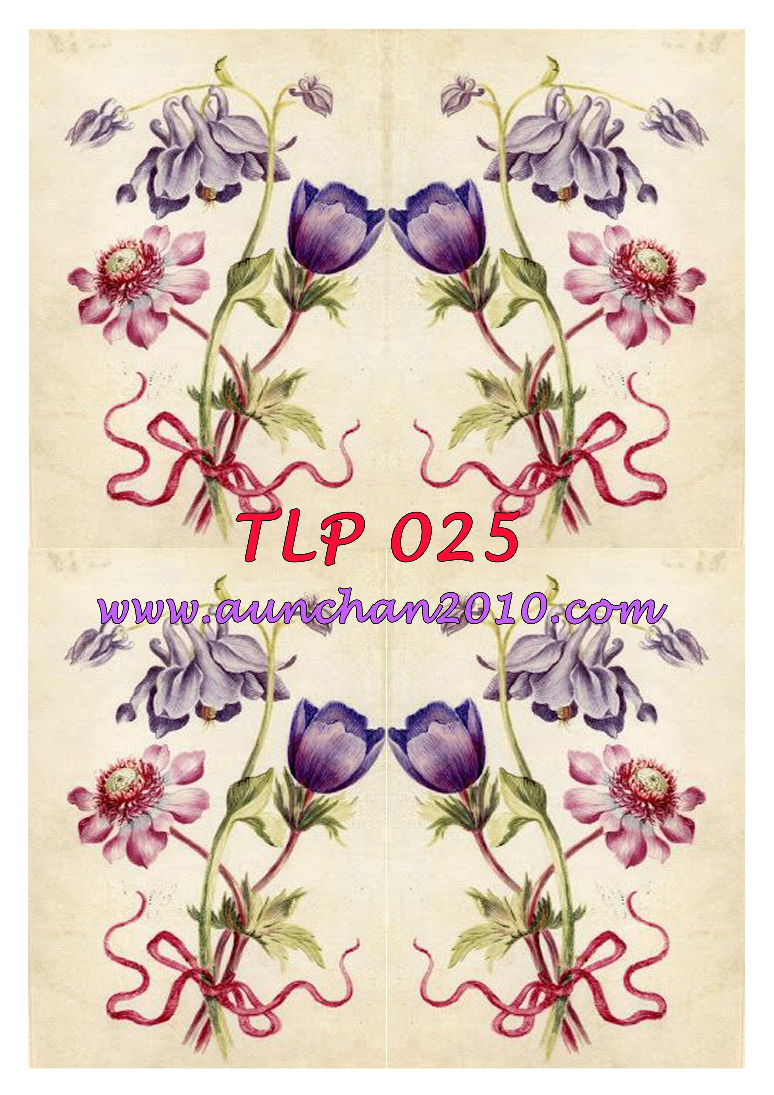 TLP025 กระดาษแนพกิ้น 21x30ซม. ลายทิวลิป