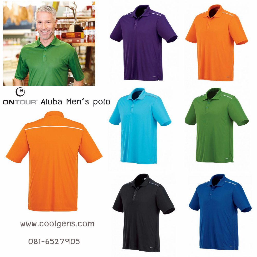 Men Ontour ALBULA SHORT SLEEVE POLO