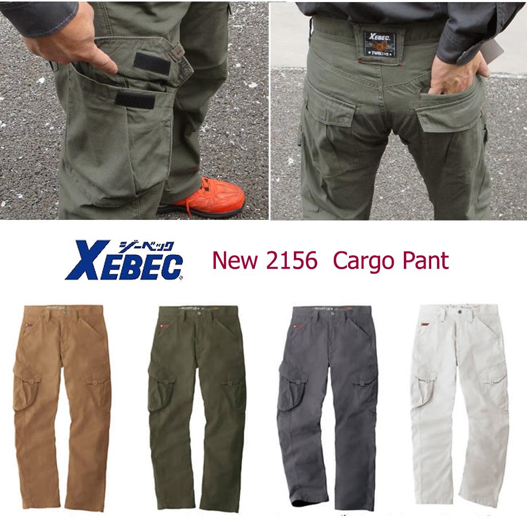 Xebec New 2156 Cargo Pant