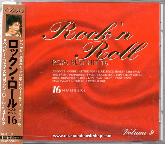 Various Artists - Rock 'n Roll Best Hit 16 (Vol.9)