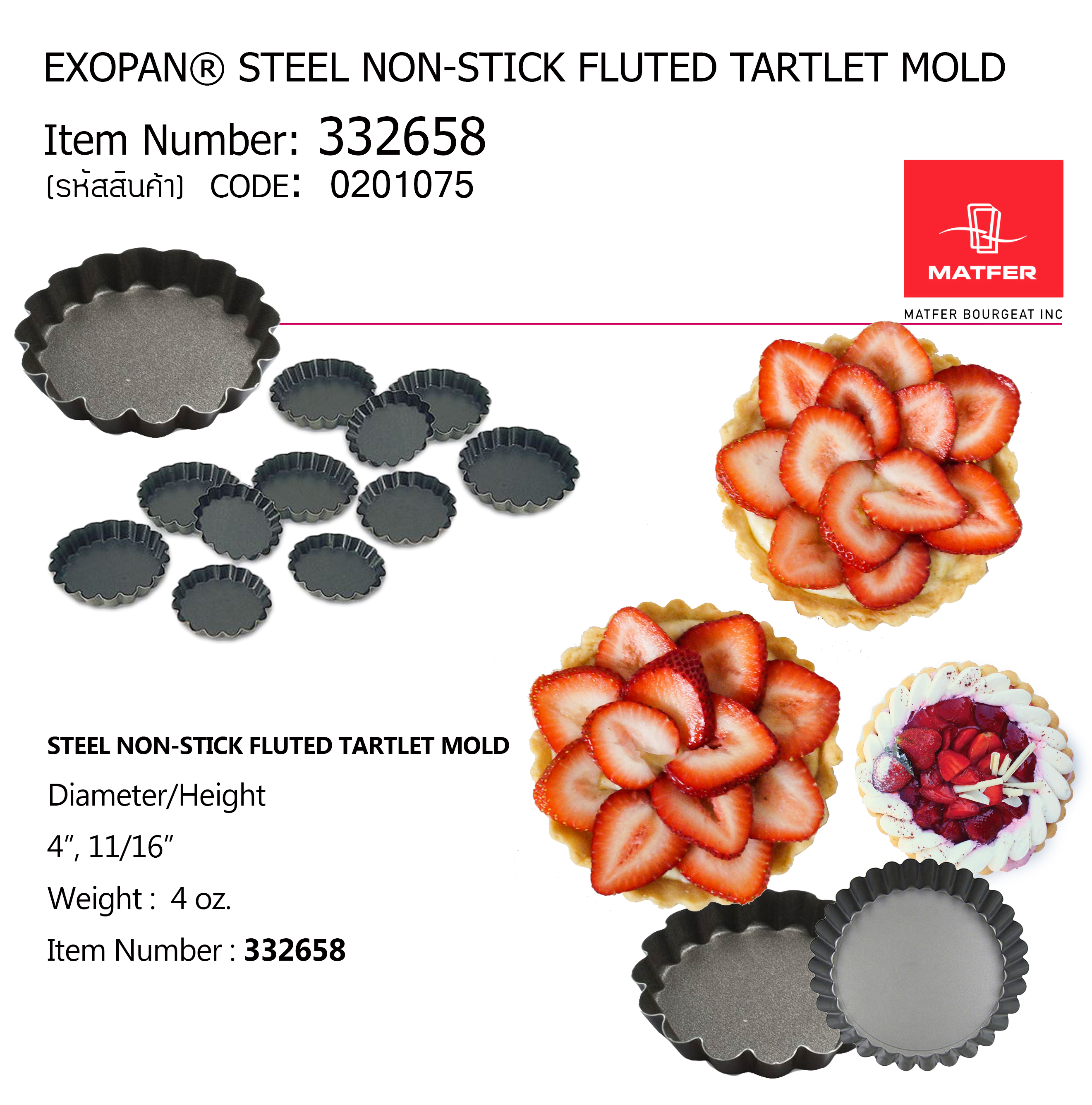 Matfer Exopan Fluted Tart Mould 100x18mm (332658)