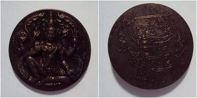 เหรียญจตุคามรามเทพ พุทธาคม๒เมือง ปลุกเสกวัดเขาอ้อ