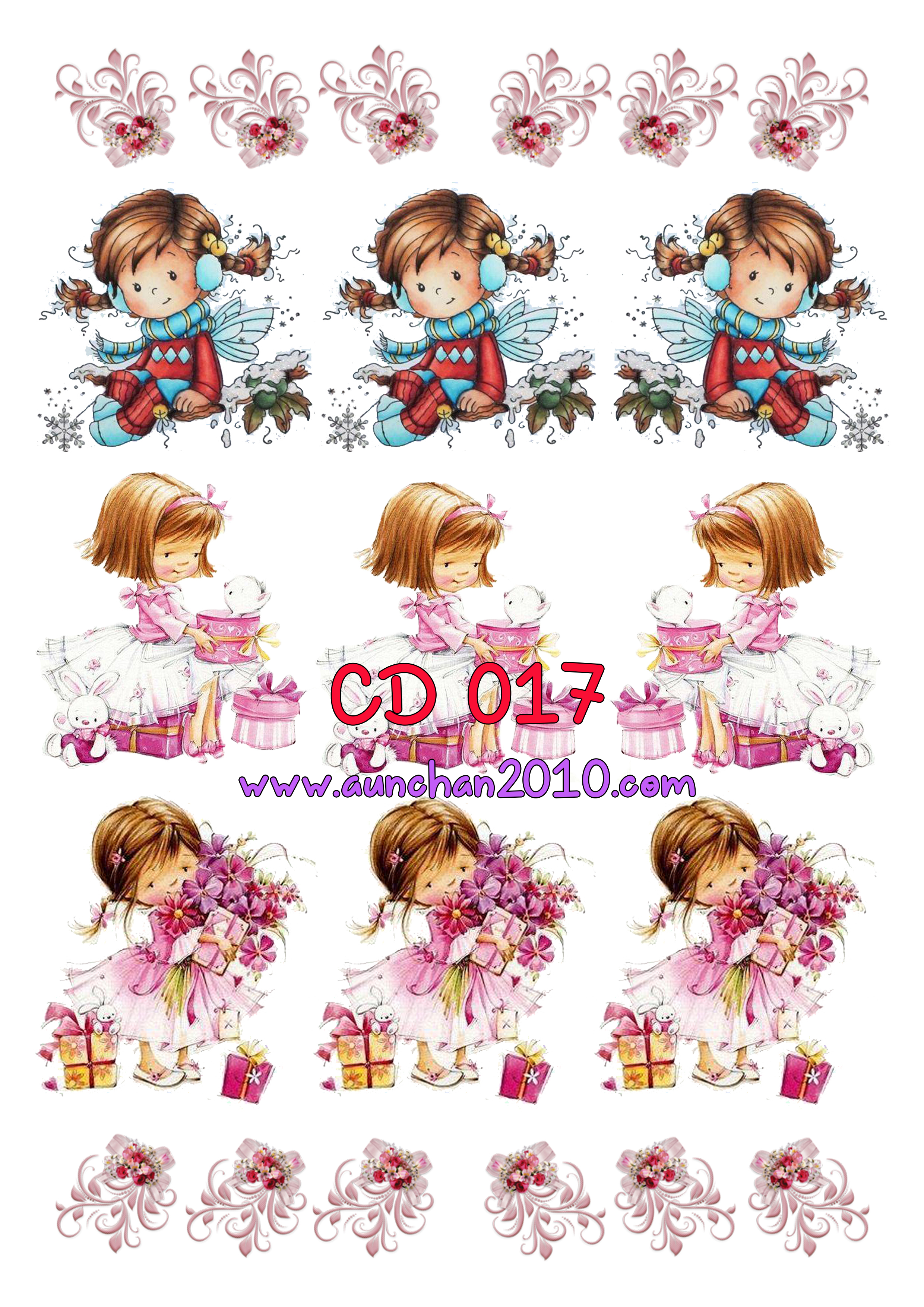 CD017 กระดาษแนพกิ้น 21x30ซม. ลายเด็ก