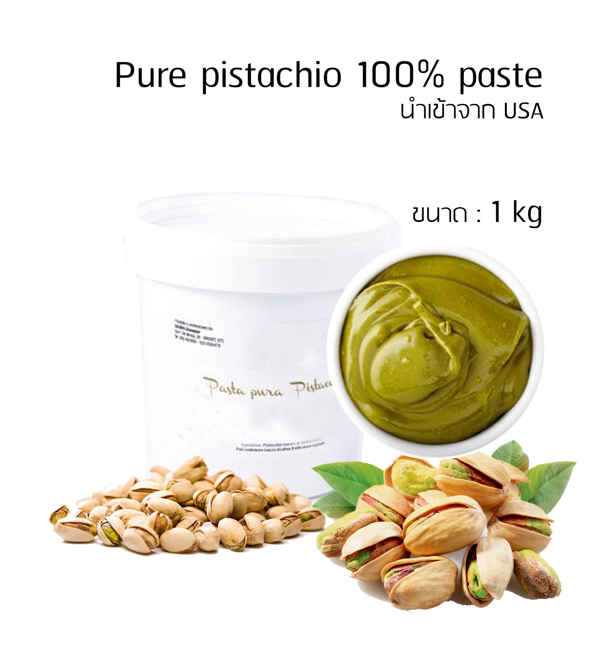 Pure pistachio 100% paste 1 kg