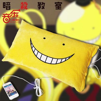 Preorder หมอนเพลง Korosensei (สีเหลือง)