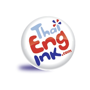 Thai Eng Ink