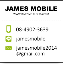 James MObile www.jamesmobile2014.com 08-4902-3639 jamesmobile jamesmobile2014 @gmail.com