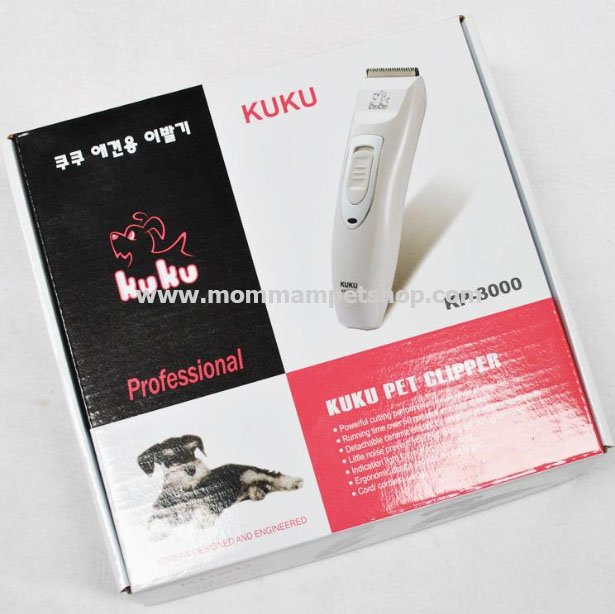 KUKU 3000 ปัตตาเลี่ยนไฟฟ้าไร้สาย (ประกัน 6 เดือน)