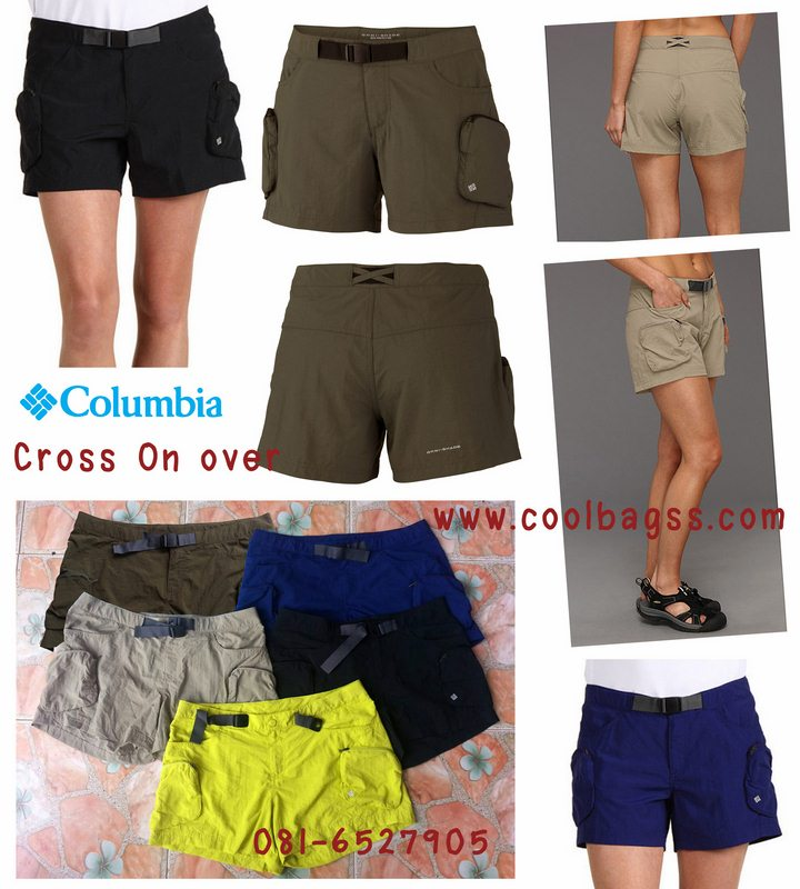 Columbia Cross On Over Cargo Short