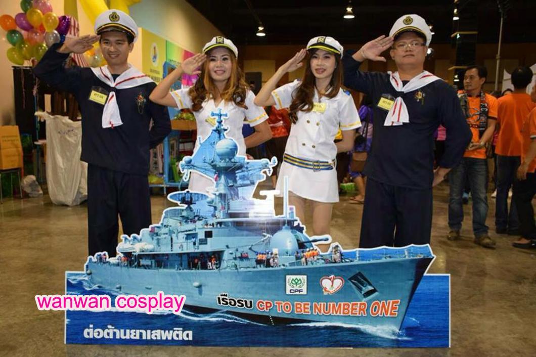 เช่าชุดทหารเรือ ชุดกะลาสี ชุดตำรวจ ชุดแอร์โฮสเตส ชุดกัปตัน ชุดสจ๊วต 094-920-9400 , 094-920-9402 Line : wanwancos
