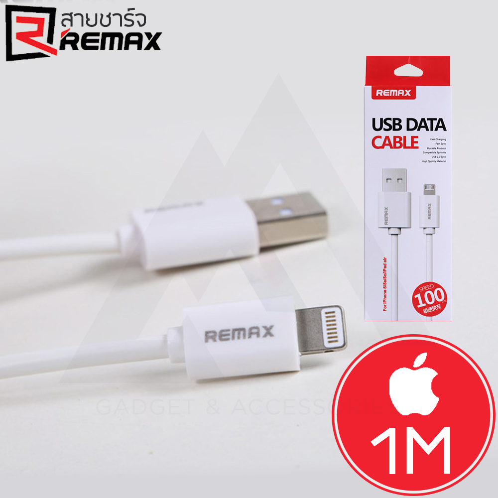 Remax USB Data Cable For Lightning - สายชาร์จ iPhone/iPad
