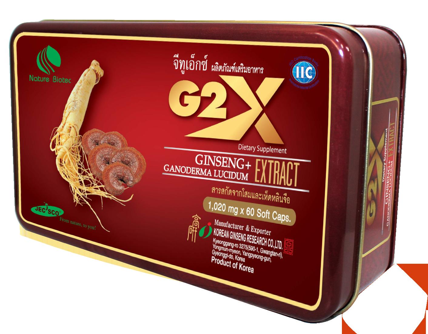 G2X (จีทูเอ็กซ์) ผลิตภัณฑ์เสริมอาหาร โสมเกาหลี+เห็ดหลินจือ 60แคปซูล ราคา 1,350 บาท ส่งฟรี