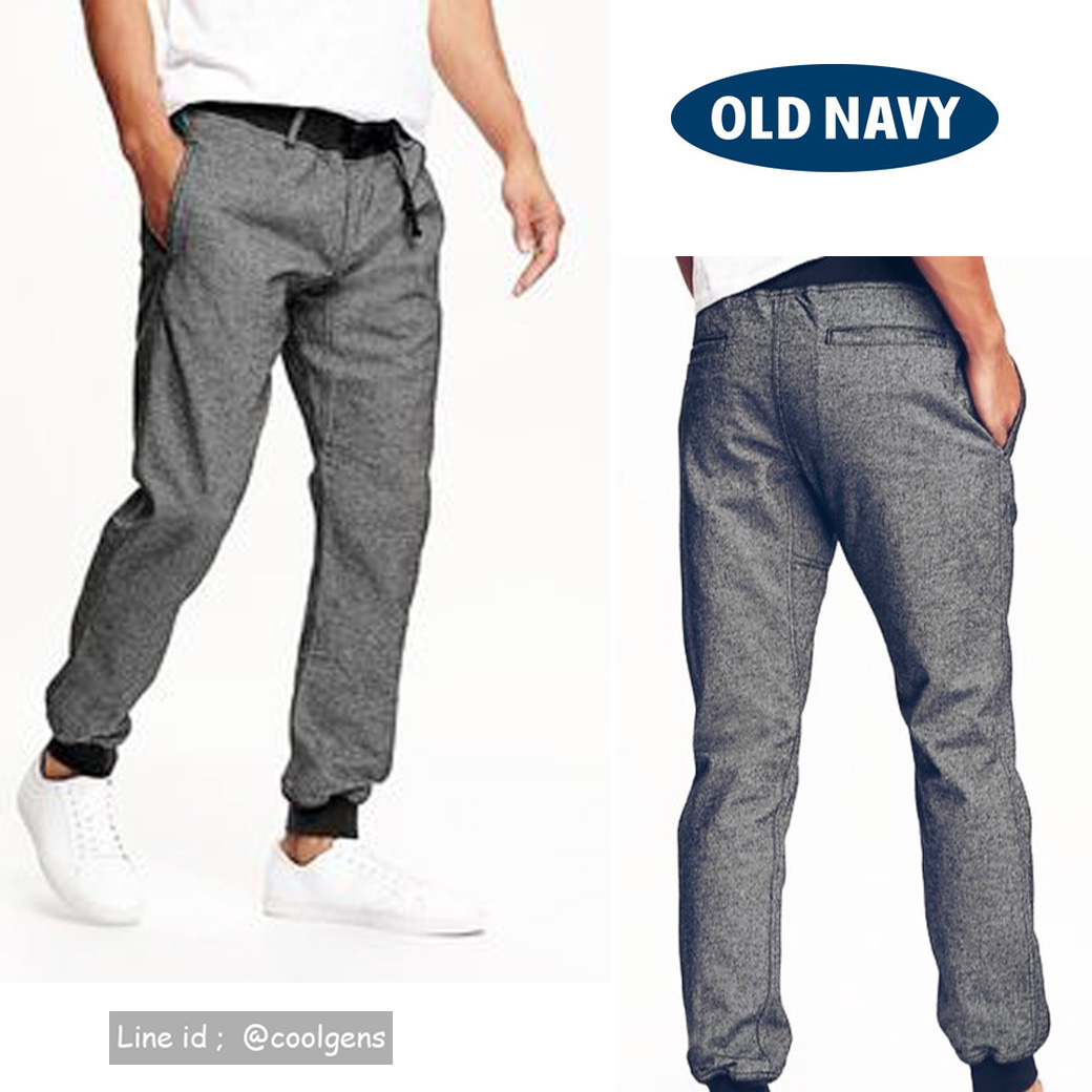 Old Navy Texture Jogger Pants