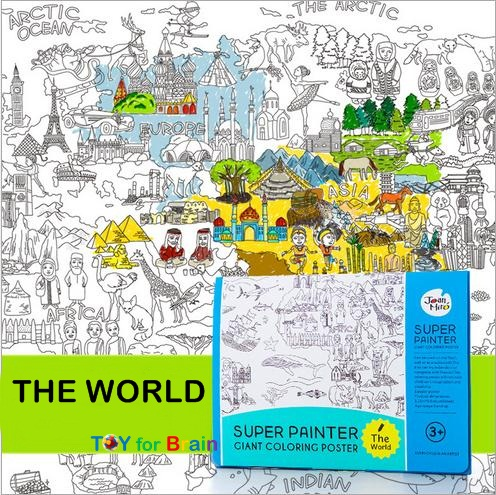 Super Painter-The world แผ่นภาพระบายสียักษ์ใหญ่ ลายโลกของเรา