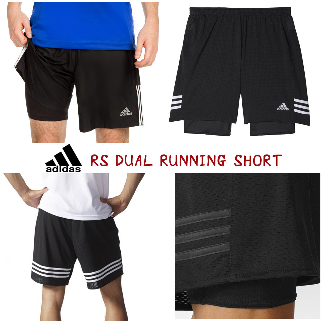 Adidas RS Dual Running 2 in 1 Shorts